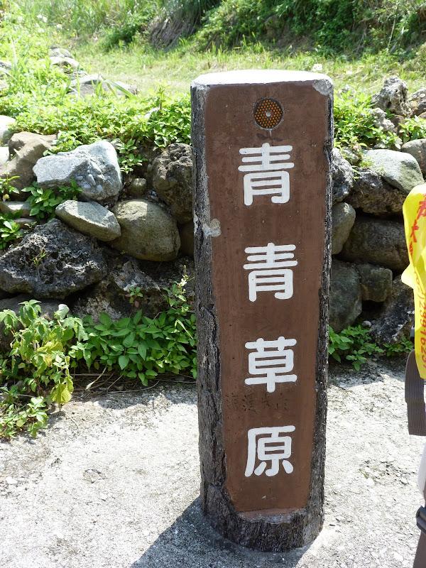 TAIWAN Ile de Lanyu - P1010236.JPG