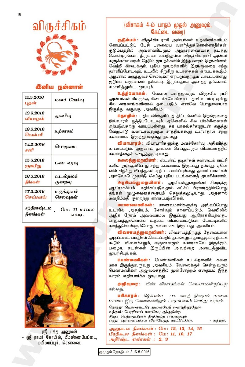 Numerology year 5 2018 picture 5