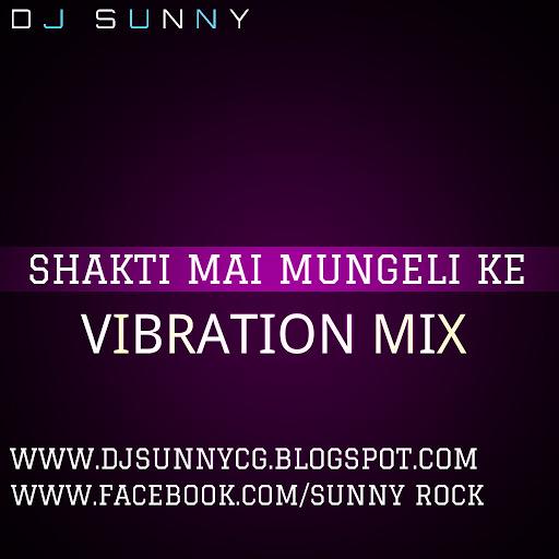 DJ SUNNY KJM: 2015