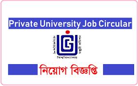 প্রাইভেট ইউনিভার্সিটি চাকরির খবর - private university job circular in bangladesh