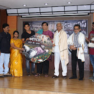 Campus Ampasayya Audio Launch Photos