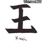 king-rei.jpg