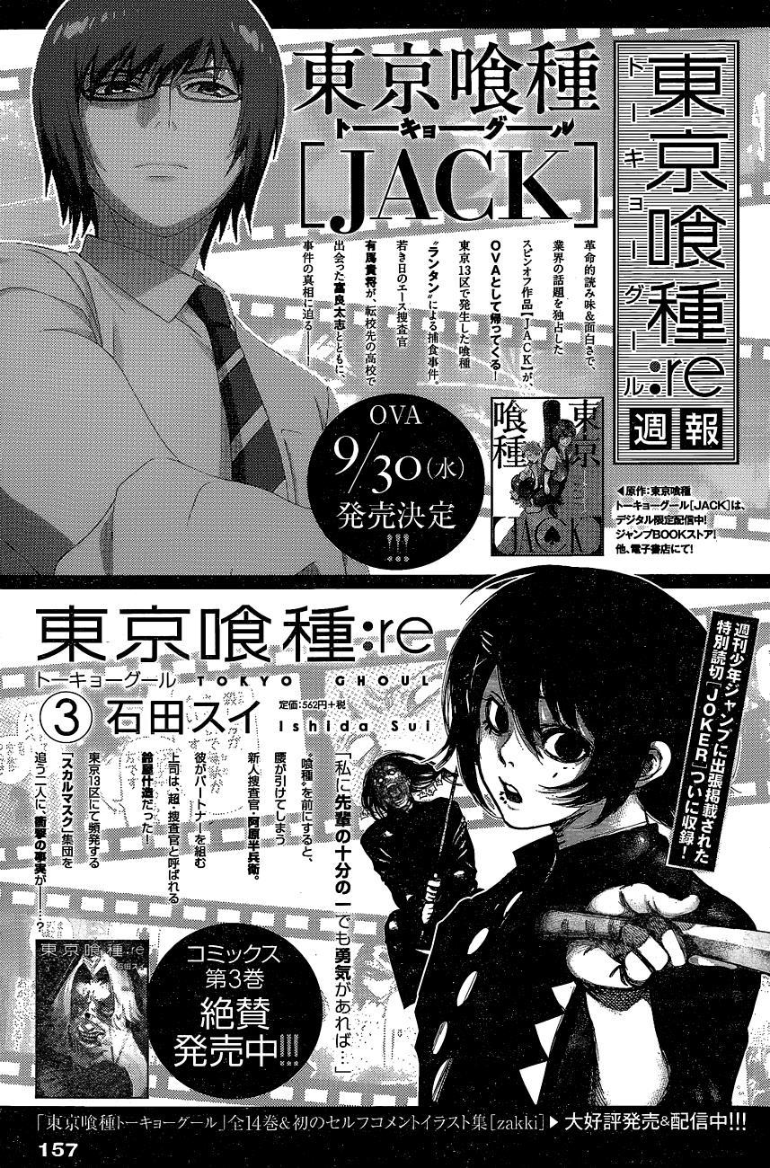Baca Komik Tokyo Ghoul:re Chapter 33 Komik Station