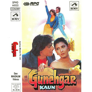 Gunehgar Kaun 1990 Mp3 Songs Download