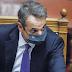 Πρώτη η Ελλάδα στην Ευρώπη σε υπουργούς και υφυπουργούς ανά τετραγωνικό χιλιόμετρο