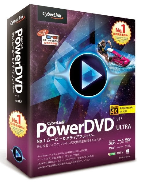 Free Download Latest Version of CyberLink PowerDVD Ultra v.13.0.3105 Retail Incl.Crack CD DVD Tools Software at alldownloads4u.com