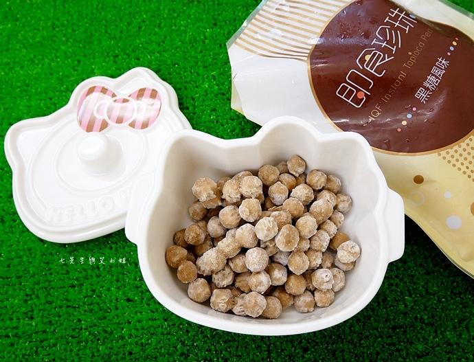 7 巧娜娜 即食珍珠 泡泡珠 熱水泡就能吃的珍珠 粉圓