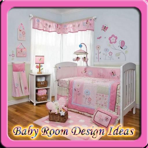 嬰兒房設計理念 生活 App LOGO-APP試玩