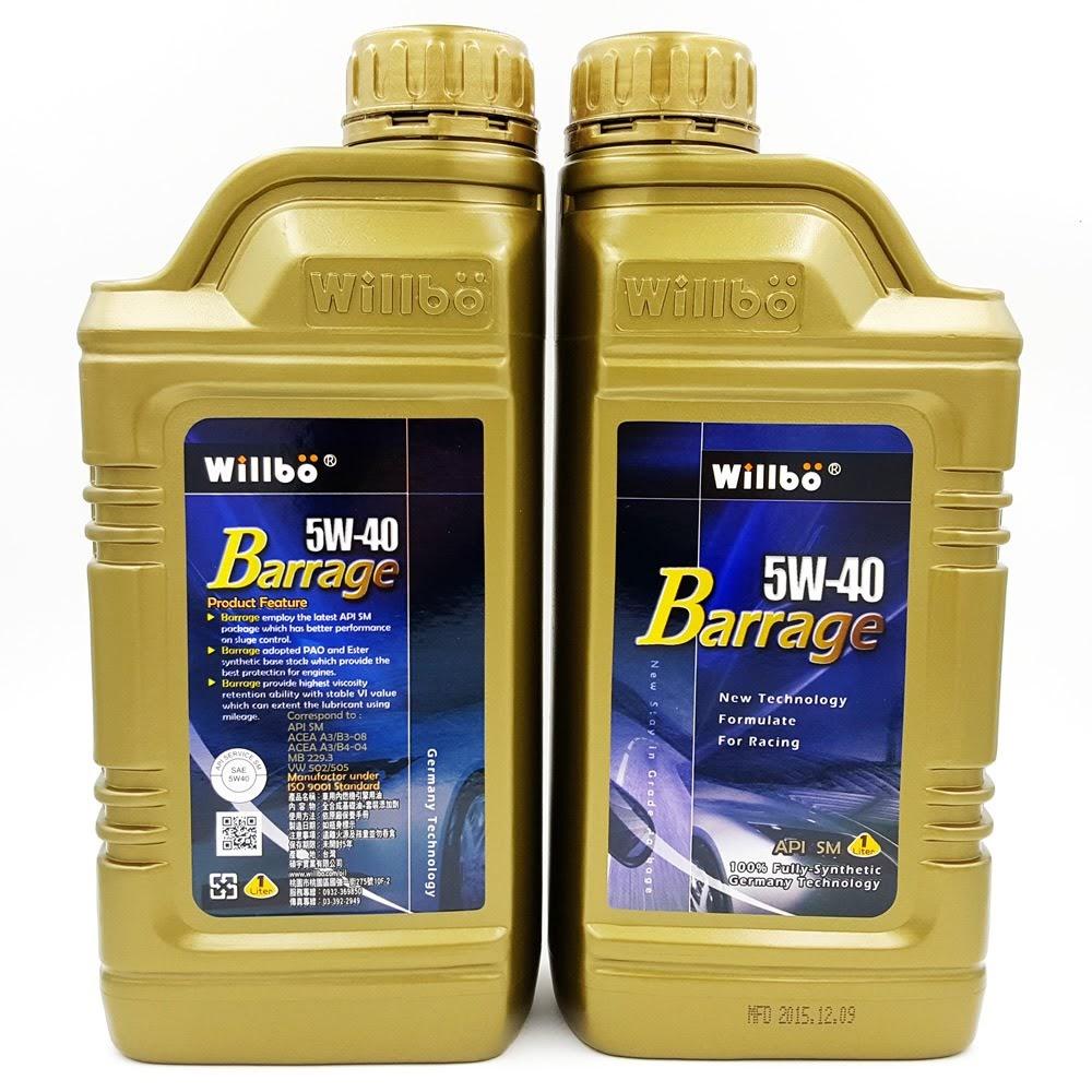 WILLBO BARRAGE 5W40 SM<br/>多元醇酯全合成機油