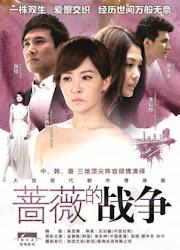 Qiang Wei De Zhan Zheng China Drama