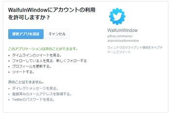 SnapCrab_NoName_MP-0012