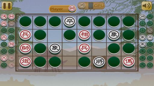 Chinese Dark Chess King 2.6.0 screenshots 3
