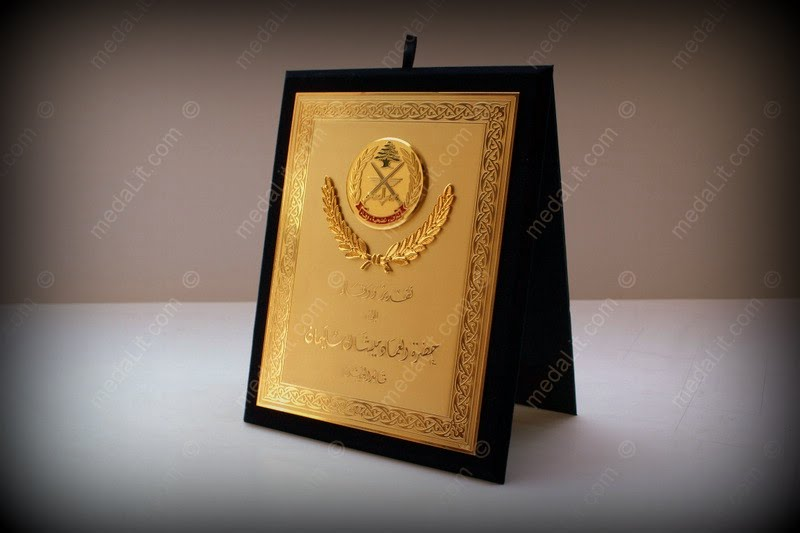 Absi Gold-plated highlighted plaque