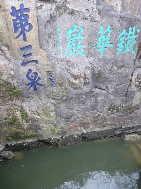 Chine.Shanghai et Suzhou - P1060018.JPG
