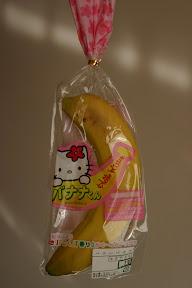 Hello Kitty banana