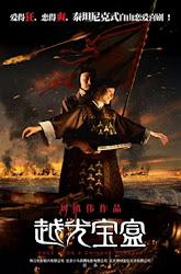 Once Upon A Chinese Classic - Hộp Báu Vượt Thời Gian