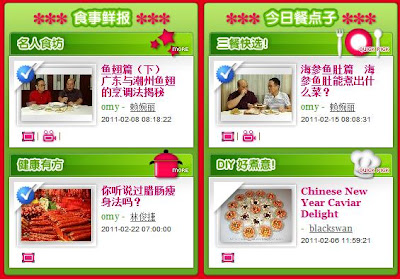omy features chinese new year bak kwa recipes