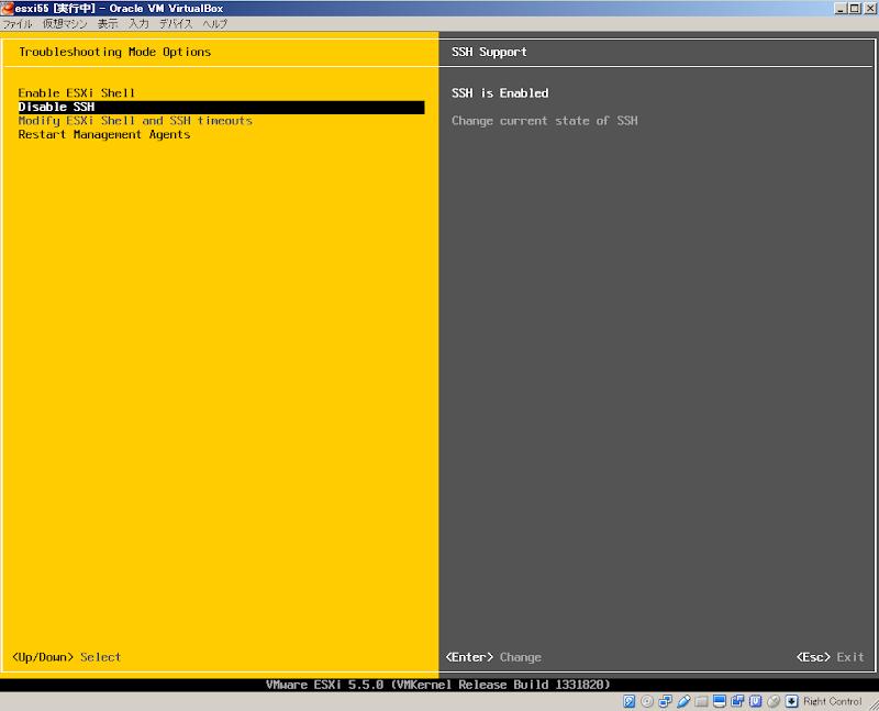 enable_esxi_ssh5.png