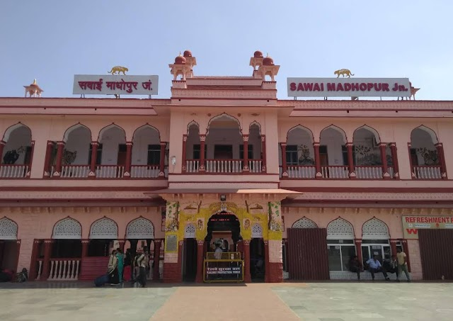 बाघों की नगरी सवाई माधोपुर (Tiger city Sawimadhopur)   All Details of Sawai madhopur  