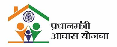 बैराड़ नगर परिषद में प्रधानमंत्री आवास योजना की दूसरी किस्त पहुँची हितग्राहियों के खाते में