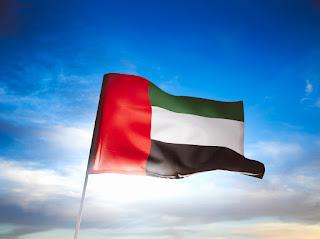صور علم دولة الإمارات 2018