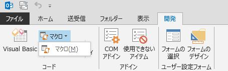 select_macro.png