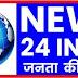 जिला संवाददाता ✍️✍️✍️✍️ न्यूज 24 इंडिया जनपद अंबेडकर नगर उत्तर प्रदेश।                               राजकीय इंजीनियरिंग कॉलेज अम्बेडकरनगर में शिक्षक दिवस समारोह संपन्न।