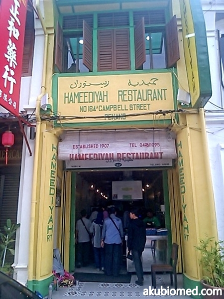 Nasi Kandar di Restoran Hameediyah