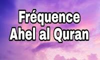 Fréquence de Ahel al Quran sur Nilesat 2020