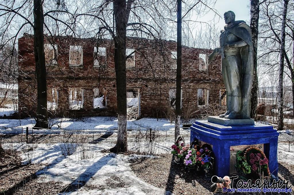 Поселок Ханино. Памятник погибшим воинам.
