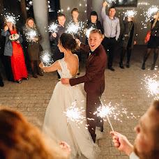 Wedding photographer Ivan Pyanykh (pyanikhphoto). Photo of 25.05.2018
