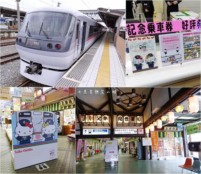 10 西武鐵道特急 秩父一日遊 行程推薦