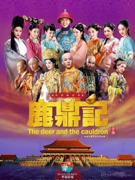 Tân Lộc Đỉnh Ký (HTV2)