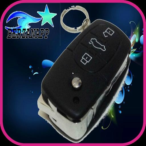 車鑰匙 娛樂 App LOGO-APP試玩