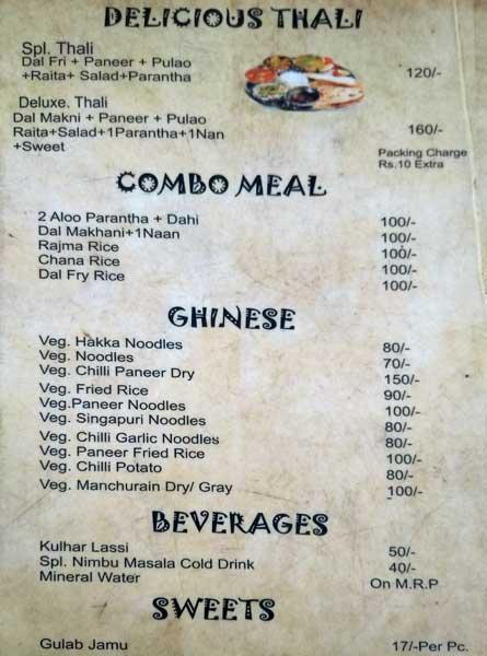 Shivaanam Food Express menu 2