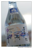 Ginrei-Gassan-Junmai-Ginjo-Gassan-no-Yuki-Sake