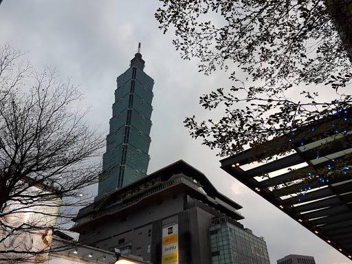 Walking toward Taipei 101 at Taipei City Hal