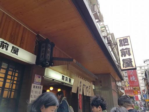 Fei Qian Wu at Zhongshan in Taipei