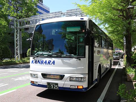 蒲原鉄道「高速 新潟~五泉村松線」 新潟駅前到着