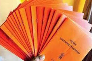 More than two lakh ration cards have been blocked for not taking foodgrains for six months
