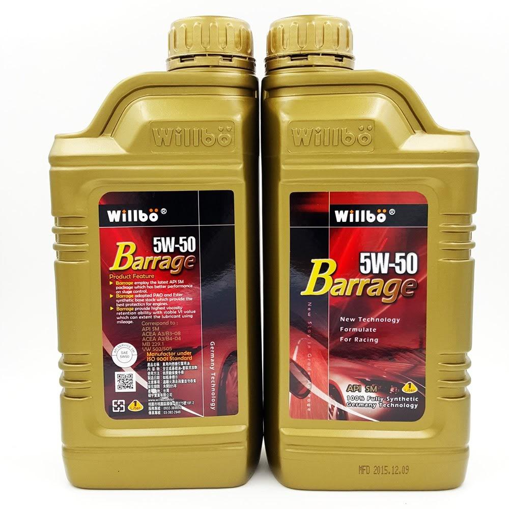 WILLBO BARRAGE 5W50 SM<br/>多元醇酯全合成機油