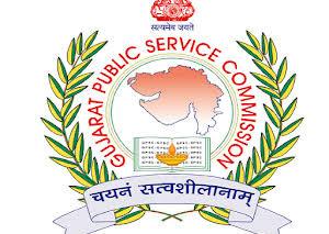 GPSC Class 1 & 2 (Advt. No. 26/2020-21) OMR Sheet 2021