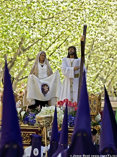 Evangelio apocrifo de maria magdalena