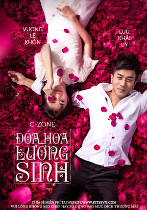 Twice Blooms the Flower - Hoa Lưỡng Sinh
