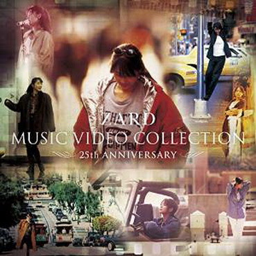 [TV-SHOW] ZARD MUSIC VIDEO COLLECTION~25th ANNIVERSARY~ (2016/04/27)