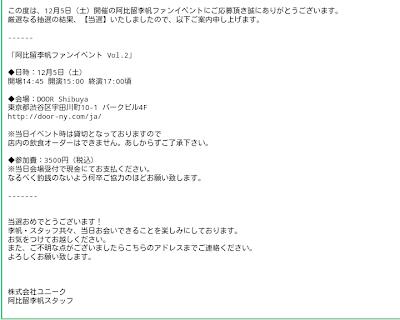 Screenshot_2015-11-30-21-49-50.png