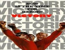 فيلم Victory