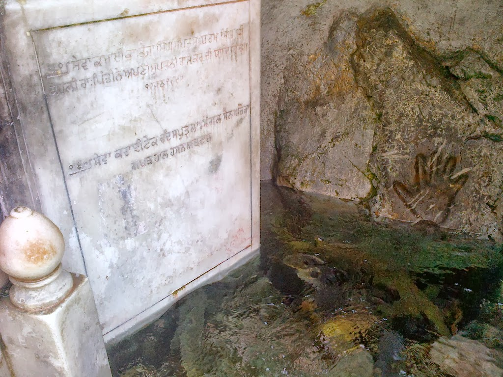 Inscription beside Handprint2