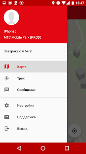 МТС Трекер - náhled