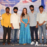 Chandamama Raave Teaser Launch